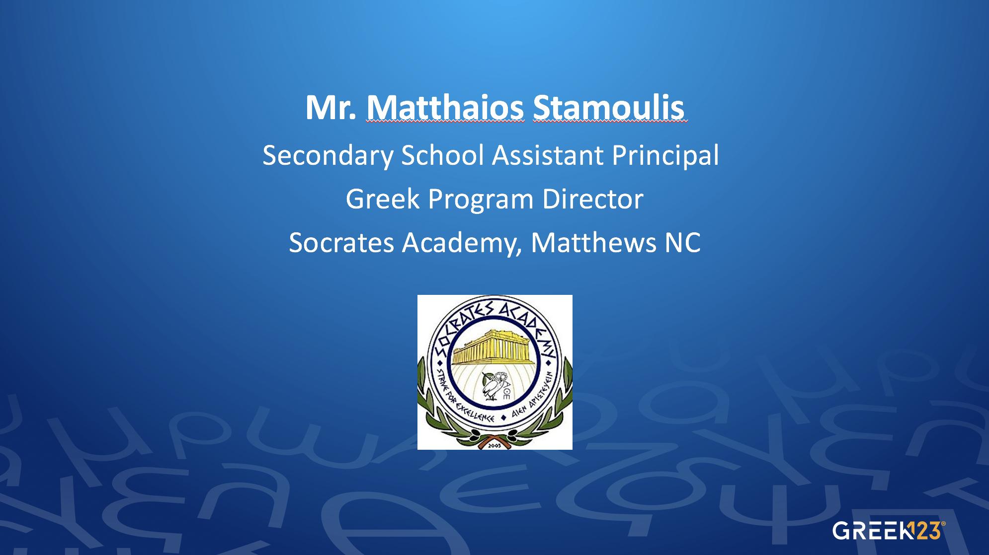 Matthaios Stamoulis, Greek Program Director